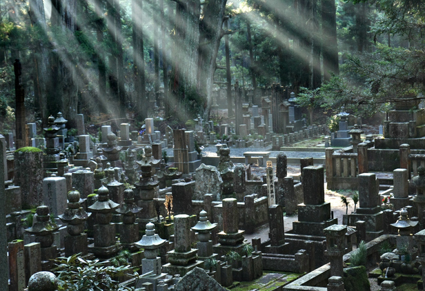 Okunoin Cemetery at Mount Koya
